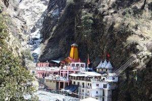 Utttarakhand Trip Trek:  Yamunotri temple (Char Dham Yatra)