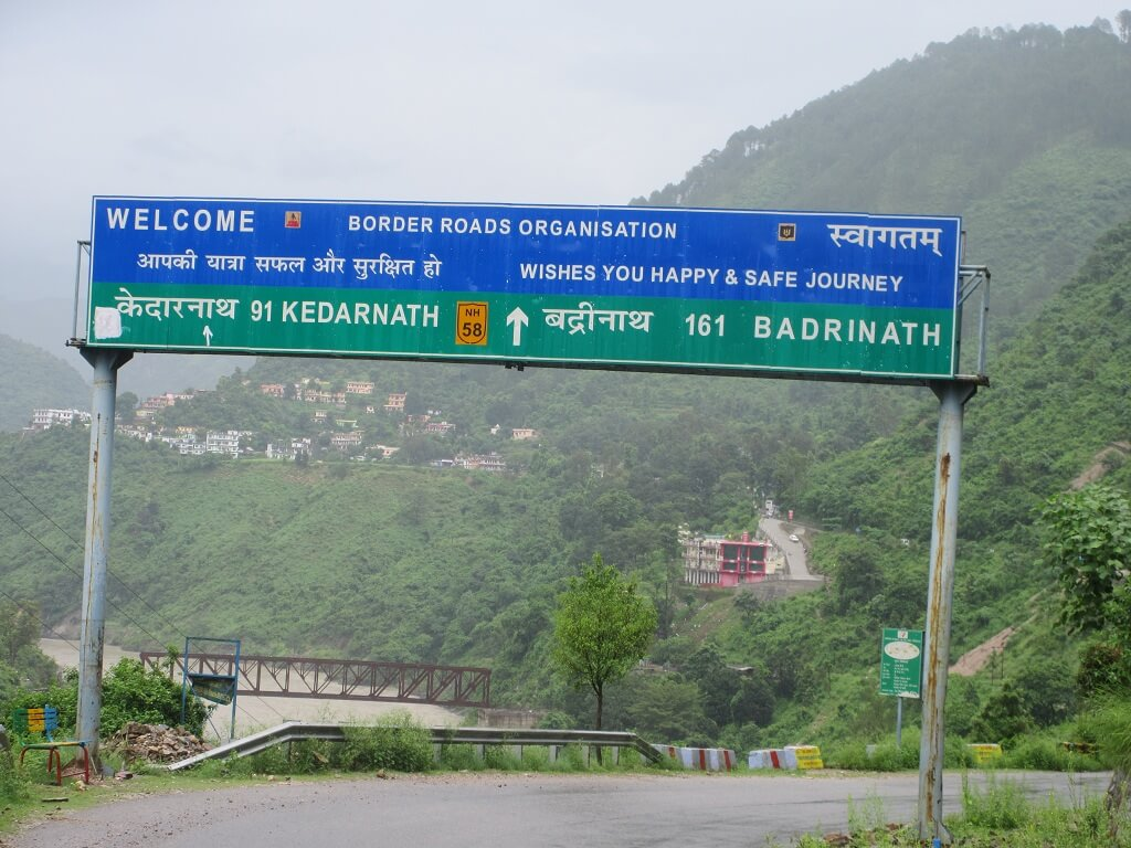 Char Dham Yatra : Badrinath Kedarnath National Highway