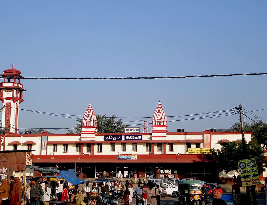Char Dham Yatra : Haridwar Railway Station, Uttarakhand