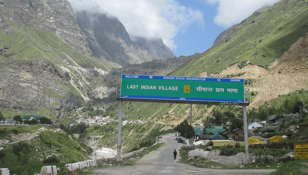 Char Dham Yatra : Last Indian Mana Village, Uttarakhand
