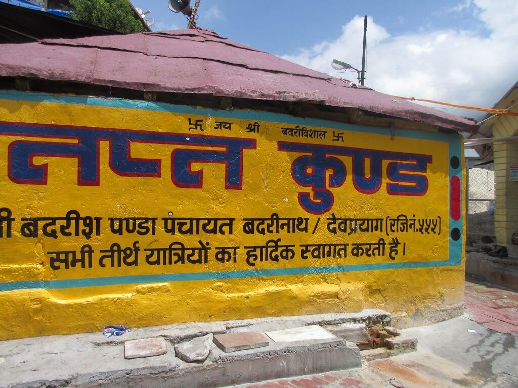 Char Dham Yatra : Tapt Kund, Badrinath Temple
