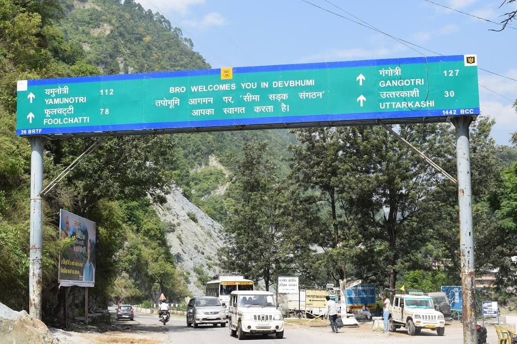 Char Dham Yatra : Yumanotri gangotri national Highway