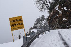 Utttarakhand Trip Trek:  snow at chopta